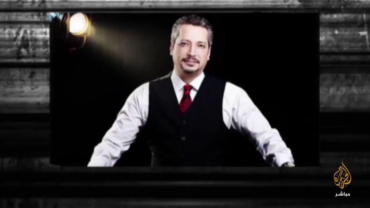 تامر أمين.. وقف وإحالة للنائب العام المسائية مصر