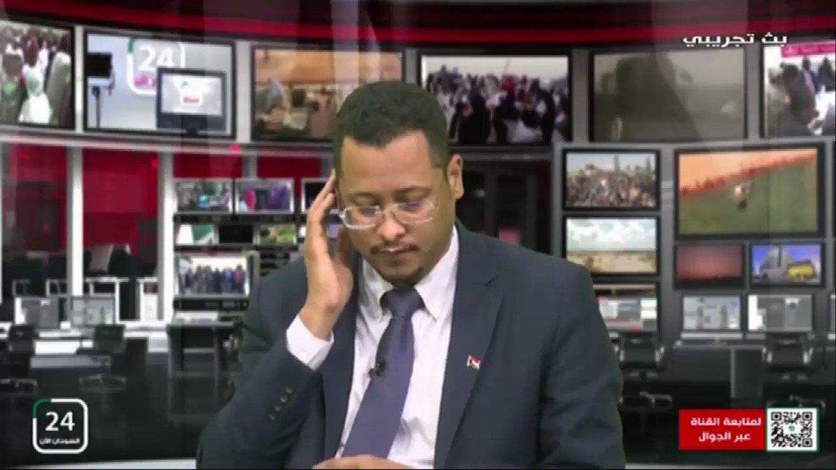 فضائية24: معروف أن عدد المغتربين كثير جداً وتحويلاتهم واسعة التأثير  #السعودية #السودان