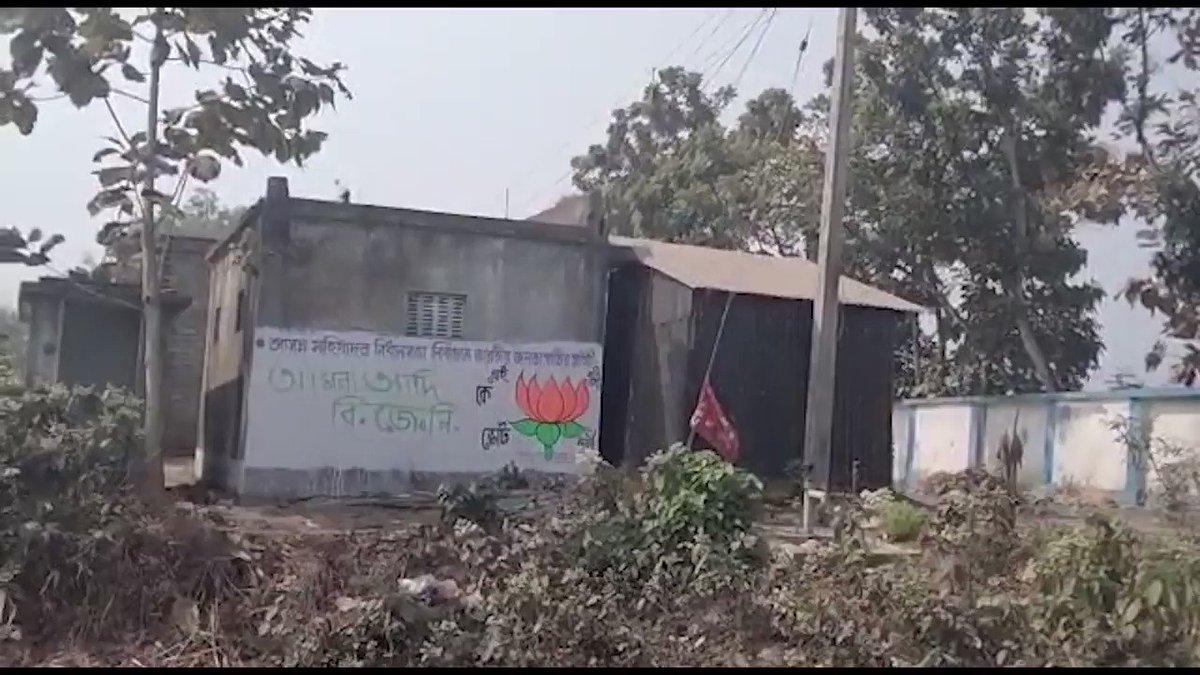দেওয়াল লিখনে উঠে এল বিজেপির অন্তর্দ্বন্দ্ব, মানতে নারাজ গেরুয়া শিবিরের সদস্য  #WestBengalAssemblyElections2021 #BJP4WestBengal #TMC
