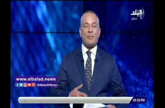 ننتظر خبرا سارا.. أحمد موسى يطالب الحكومة بحذف إضافات الإخوان على رسوم الشهر العقاري صدى البلد البلد