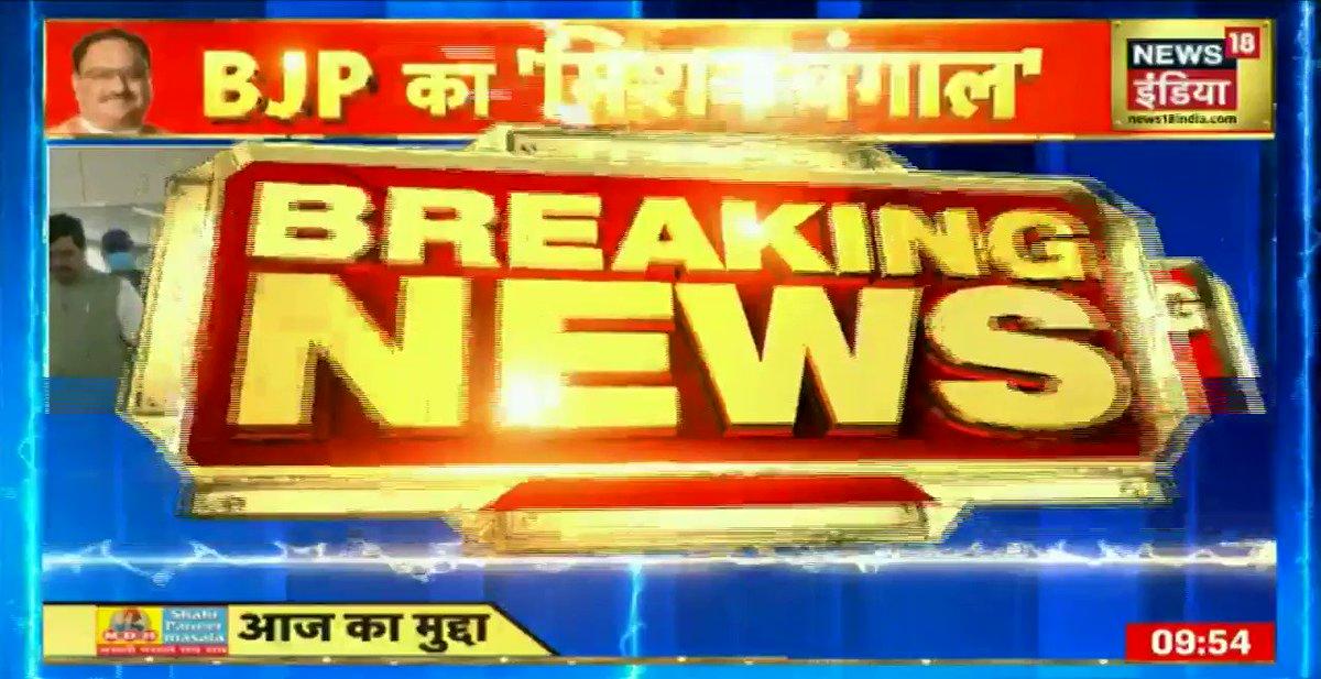 #BreakingNews प्रधानमंत्री नरेंद्र मोदी खेलो इंडिया विंटर गेम्स का कल करेंगे उद्घाटन. गुलमर्ग में होगी इसकी शुरुआत. LG मनोज सिन्ह भी होंगे मौजूद.  #KheloIndia #WinterGames #PM #PMModi #Gulmarg #Inaugration #ManojSinha