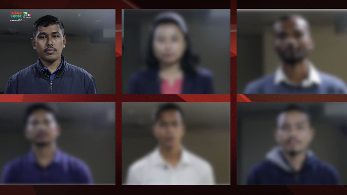 In a transparent examination held by Govt of Assam, 597 candidates have been selected for the post of Sub-Inspector based solely on merit. Watch as some of them share their experiences with the clean examination process after receiving their appointment letters.