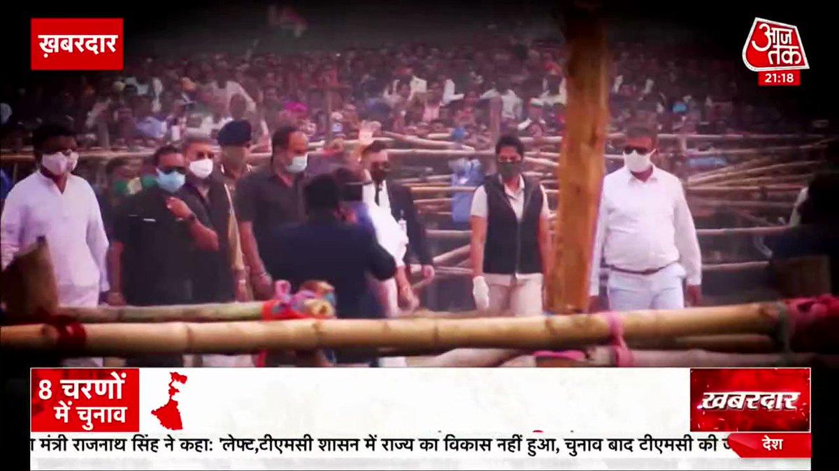 चुनाव की तारीखों के ऐलान के बाद गरमाई राजनीति  #Khabardar @SwetaSinghAT