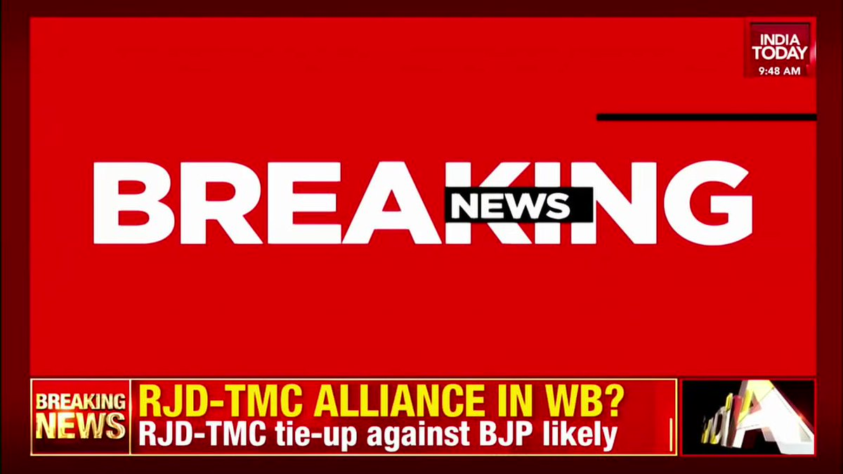 RJD will extend support to TMC against BJP: Sources. @PoulomiMSaha with more details.  #ITVideo #WestBengal
