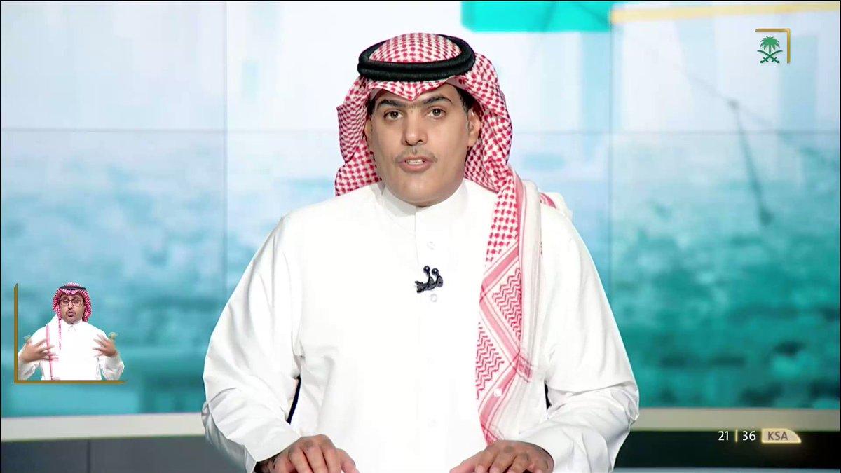 #أخبار_السعودية | تقرير.. سمو وزير الخارجية يجدد حرص المملكة على وحدة وسيادة وسلامة الأراضي العربية.  #أخبار_السعودية_بلغة_الإشارة