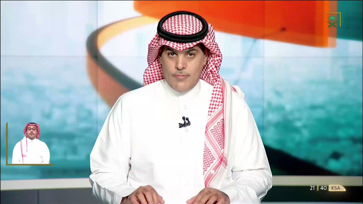 #أخبار_السعودية | سمو وزير الخارجية يلتقي بعدد من نظرائه في عدد من الدول العربية.  #أخبار_السعودية_بلغة_الإشارة