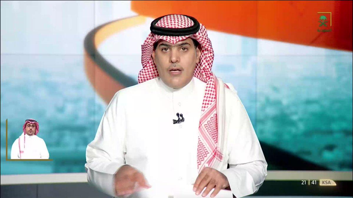 #أخبار_السعودية | نيابة عن سمو #وزير_الخارجية، سفير المملكة لدى مصر يشارك في اجتماع اللجنة العربية الرباعية للتصدي لممارسات إيران الإرهابية.   #أخبار_السعودية_بلغة_الإشارة