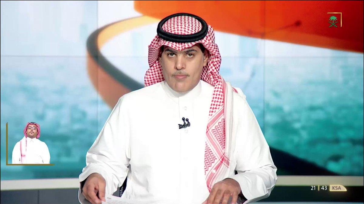#أخبار_السعودية | #المملكة تدعو مجلس الأمن إلى الاستمرار في تحمل مسؤوليته تجاه مليشيا الحوثي لوقف تهديداتها للسلم والأمن الدوليين.  #أخبار_السعودية_بلغة_الإشارة