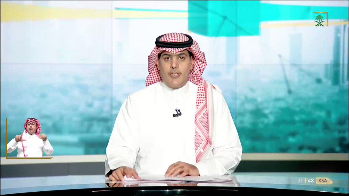 #أخبار_السعودية | #الصحة : أكثر من (1,000,000) جرعة من لقاح كورونا (كوفيد-19) أُعطيت حتى الآن من خلال (405) مواقع للتطعيم في مناطق المملكة كافة.  #أخبار_السعودية_بلغة_الإشارة