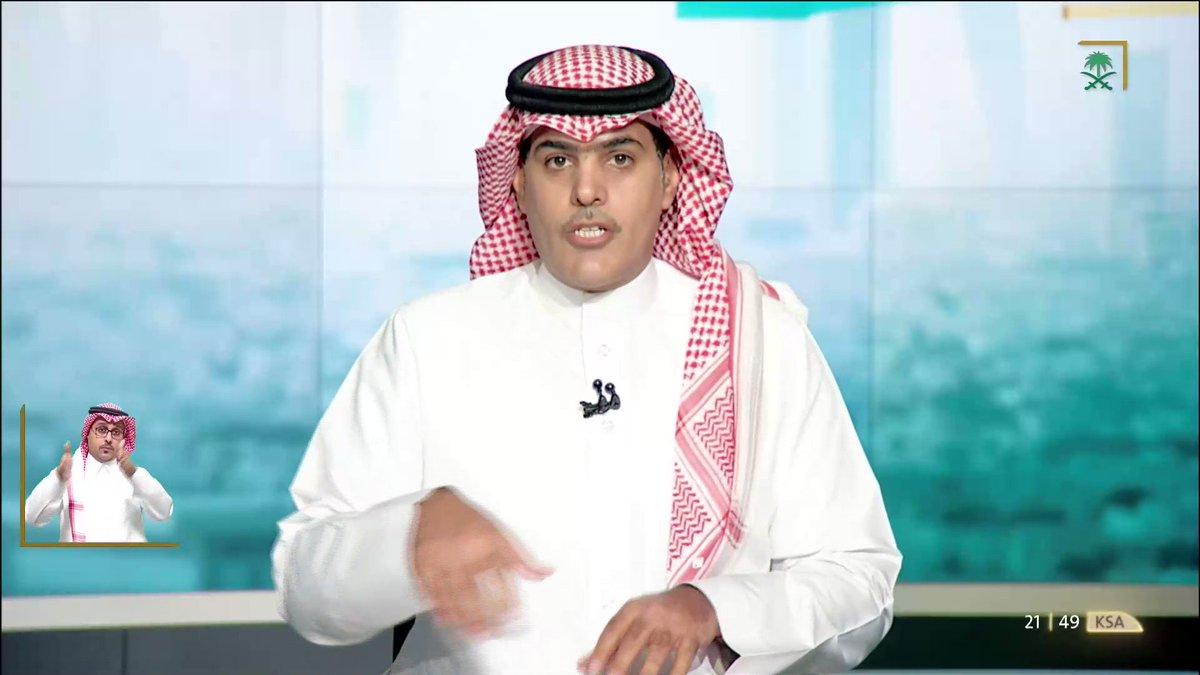#أخبار_السعودية | مراكز لقاحات #كورونا تشهد انسيابية تامة وإقبالًا كبيرًا من المواطنين والمقيمين.  مراسل #أخبار_السعودية من مركز اللقاحات في #الرياض   #أخبار_السعودية_بلغة_الإشارة