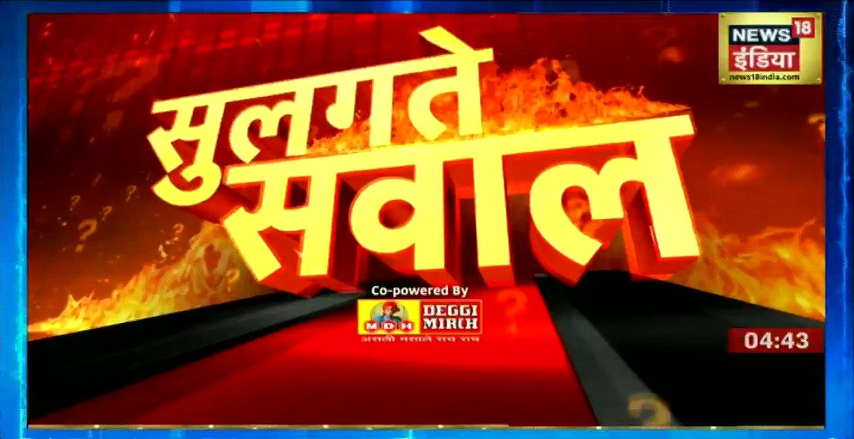 #BreakingNews PM से मिलने पहुंचे अमित शाह. बंगाल, असम चुनाव के उम्मीदवारों पर होगी चर्चा.  #PM #PMModi #AmitShah #Assam #Bengal