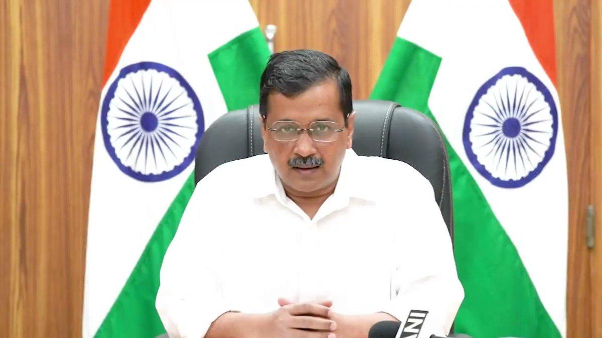 अब दिल्ली का अपना अलग स्कूल एजुकेशन बोर्ड होगा, अब बच्चों को रटवाने पर नहीं बल्कि उनको समझाने और सिखाने पर ज़ोर दिया जाएगा।   पिछले 6 साल में किए बदलाव से दिल्ली के शिक्षा तंत्र में लोगों का भरोसा बढ़ा है, अब नया शिक्षा बोर्ड दिल्ली की शिक्षा क्रांति को एक नए स्तर पर लेकर जाएगा।
