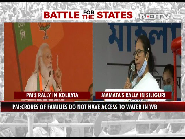 """""""Narendra Modi and Amit Shah are the only syndicate in India. Covid pandemic happened, fuel prices rose but the prime minister is nowhere to be found"""": Chief Minister Mamata Banerjee at a rally in Siliguri  #WestBengalPolls2021"""