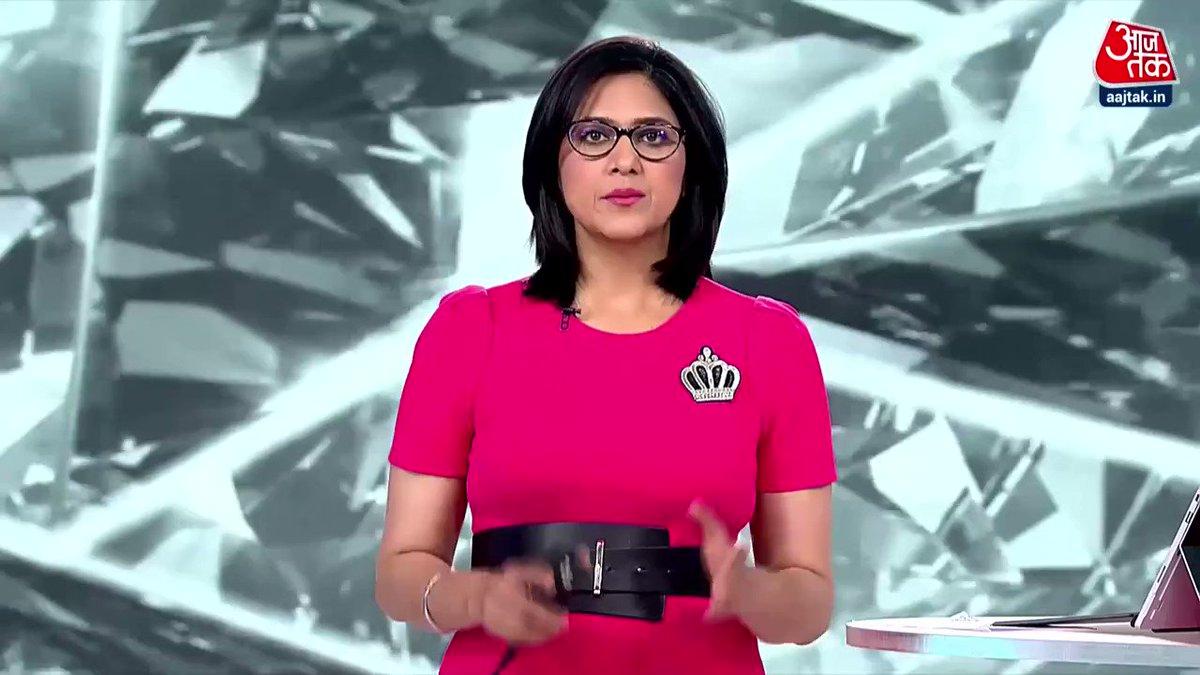 ममता का नया हथियार, महंगाई को लेकर वार! #WestBengalElections2021 #MamataBanerjee #ATVideo #AajSubah