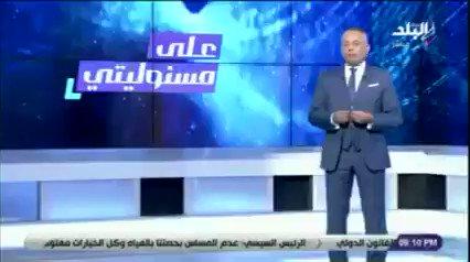 لم يهتموا بمصالح المصريين.. أحمد موسى حكم جماعة الإخوان الإرهابية منح الفرصة الإثيوبيا لإقامة السد البلد صدى البلد