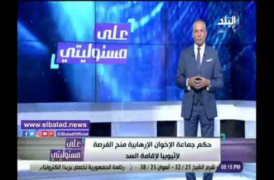 أحمد موسى يخرج عن شعوره على الهواء صدى البلد البلد