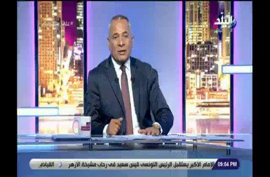 النائب محمد أبو العينين يطالب بالاهتمام بالصناعة وتخفيف عبء الدين العام عن المواطنين صدى البلد البلد