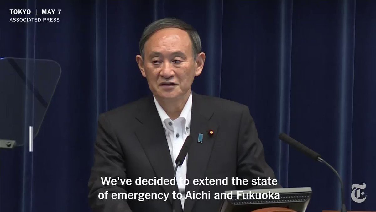 Prime Minister Yoshihide Suga of Japan announced on Friday that it was extending the state of emergency in Tokyo and other cities until the end of May to contain the increase of coronavirus cases. https://t.co/0jSPsi6F5c https://t.co/iY8LSoIKoj