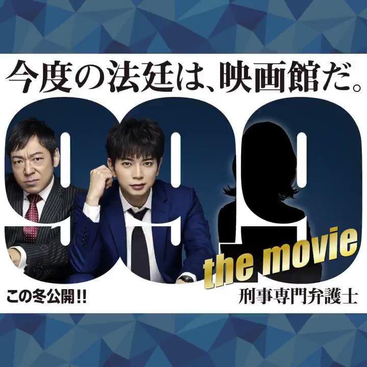 @999_eiga's photo on 刑事専門弁護士