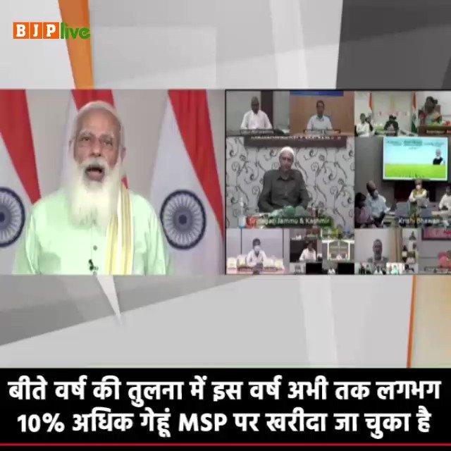 बीते वर्ष की तुलना में इस वर्ष अभी तक लगभग 10% अधिक गेहूं MSP पर खरीदा जा चुका है।  इस खरीद के लगभग 58,000 करोड़ रूपये सीधे किसानों के खाते में पहुंच चुके हैं।  पंजाब और हरियाणा के लाखों किसान पहली बार डायरेक्ट ट्रांसफर की इस सुविधा से जुड़े हैं।  - पीएम @narendramodi