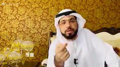 """الداعية الإماراتي الشيخ وسيم يوسف: """"إسرائيل لم تحرق العراق ولم تلقي البراميل المتفجرة على أبناء…"""