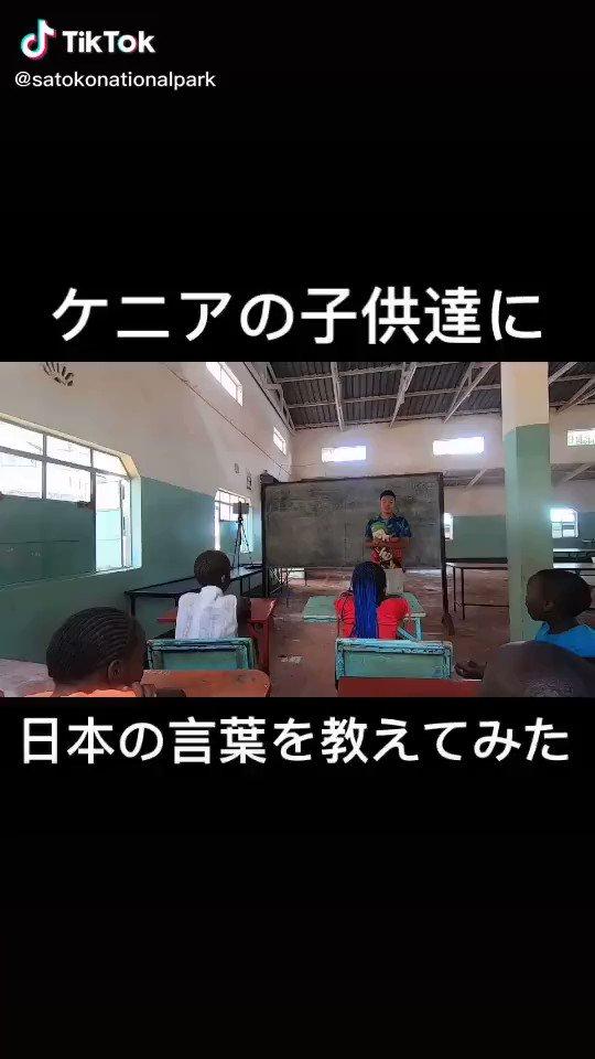 変な日本語教えるなwwwwwwww   https://t.co/w59hsx4M2v
