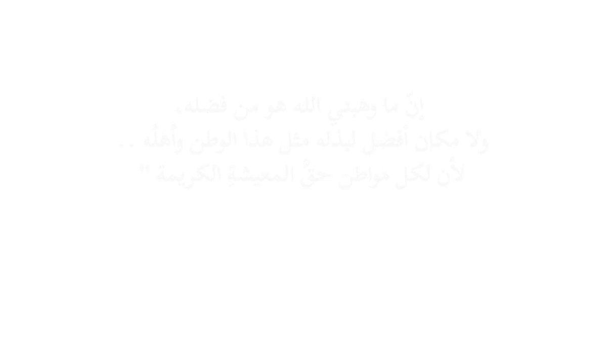 ٦ سنوات ١٥ دفعة سُلمت ١٣ منطقة حول المملكة ٣٠,٢٧٥ مجموع المستفيدين #مشروعي_الوليد_للإنسانية_للإسكان_والسيارات  وبـفـضـل الله تعــالـى، نعلن مستفيدي الدفعة ١٥: https://t.co/vqQlHxeRDU https://t.co/AN3PMHYbsA