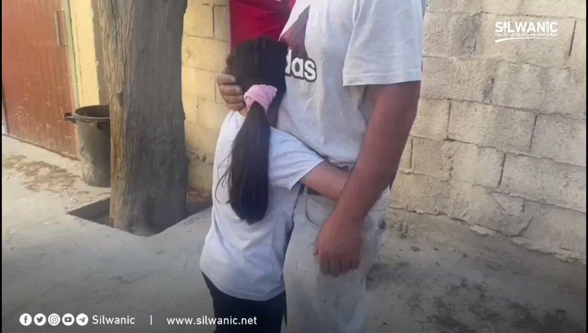 مؤثر.. الطفلة رقية نصار تحتضن والدها وتواسيه أثناء تفريغ بنايتهم السكنية تمهيدًا لهدمها بالكامل في بلدة سلوان بالقدس. https://t.co/l8XgRl2Zap