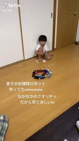 子どもの発想が凄すぎるww 自作お掃除ロボットwwww   https://t.co/tnuijJKQmo