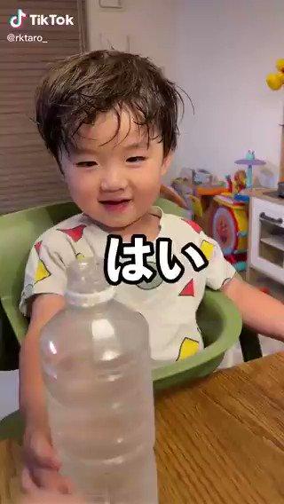 初めて水を入れた子どもが可愛すぎるwww   https://t.co/J8XrVwJnUC