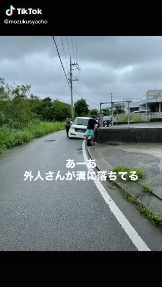 漢だけが繋がる絆wwwww   https://t.co/JSoaWzl9nO
