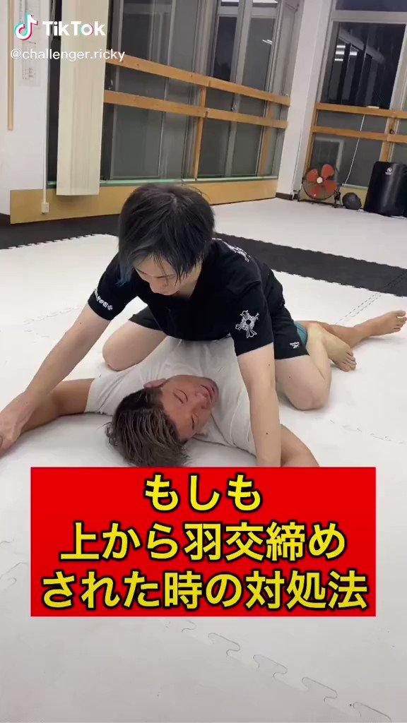 格闘技 https://t.co/WRBF6PUg3X