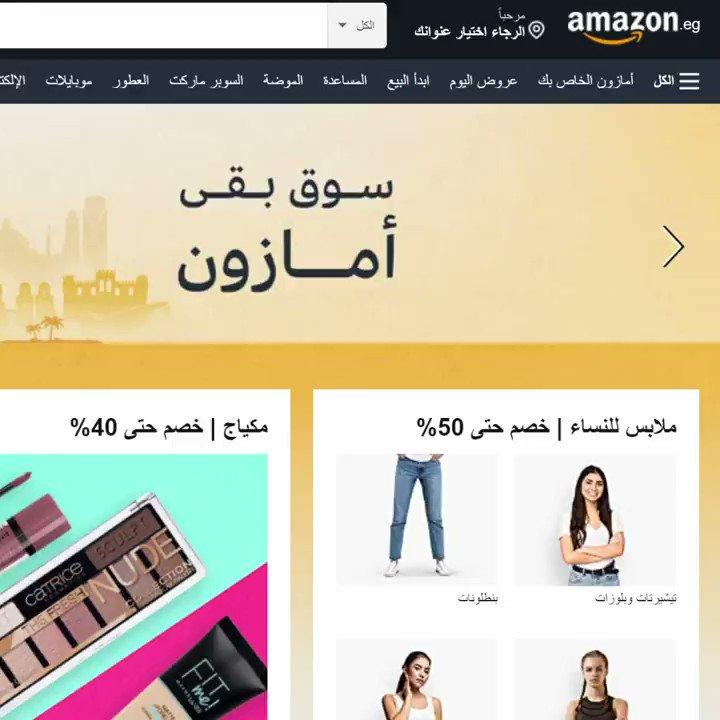 أيقونة الموضة يُطلق كوليكشن أزياء جديد✨  حصرياً، هتلاقي  كوليكشن 34 من عمرو دياب متوفر من https://t.co/7bKQgT5ea5  إضغط على اللينك و اطلب -- https://t.co/t35t36Y6D7 @amrdiab https://t.co/7ZijeTEGaY