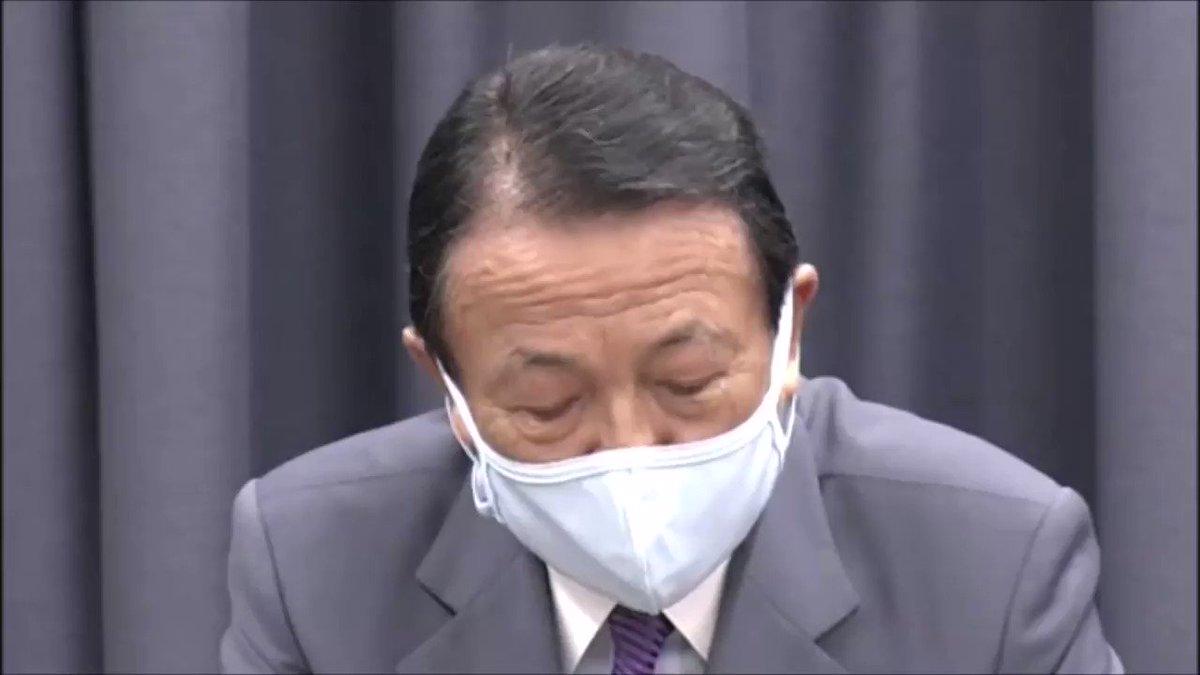 【朝日のやり方】行動制限緩和に、麻生太郎財務大臣「やれる所からやった方がいい。朝日新聞なんか野球やってんだろ?何千人か入れて。五輪観客無ししつこく主張してたけど。自分でやってる野球の方は観客入れてたんだよな?それ朝日新聞のやり方だろ?そう思われてるって事は知っておいた方がいいよ」