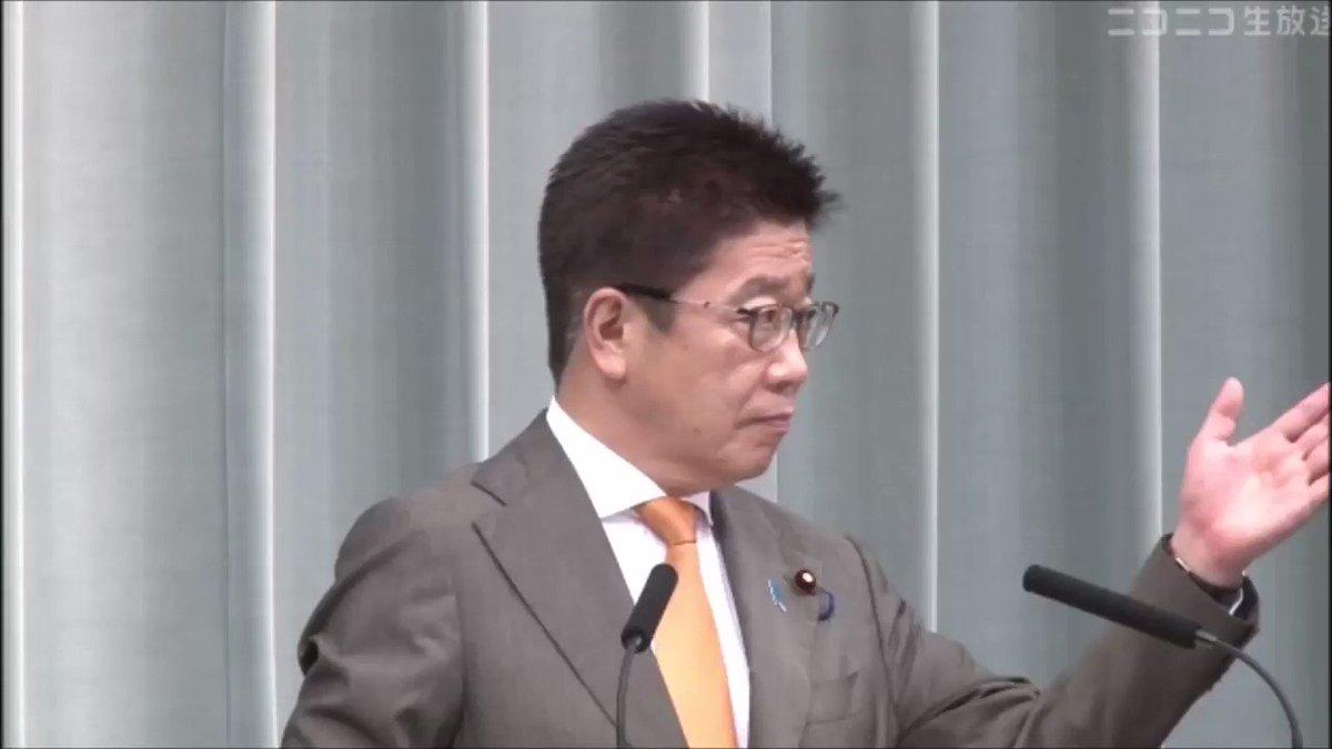【暴力革命変更はない】日本共産党の『敵の出方論』について、加藤勝信官房長官「政府としては日本共産党のいわゆる敵の出方論に立った暴力革命の方針に変更はないと認識してる。これまでも国会答弁などで明らかにしている所であり先般の志位委員長の発言によって政府認識は何ら変更するものではない」