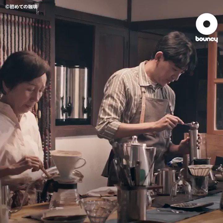 日本とも縁の深い台湾コーヒーの魅力を描く、映画『初めての珈琲』 by 初めての珈琲詳しくはこちら👉#映画 #初めての珈琲