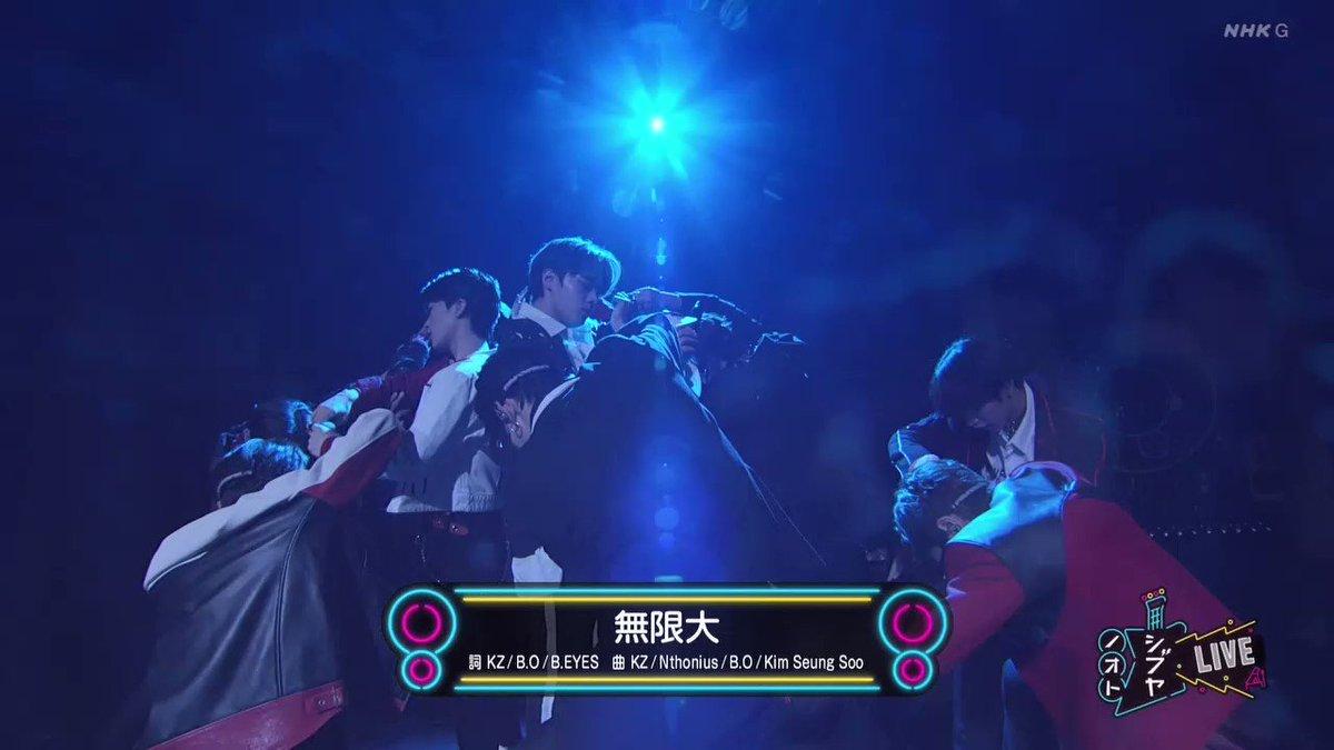 最高♾  シブヤノオト and more FES. 2021 ♪ 無限大SPVer / JO1 ①  #シブヤノオト #JO1