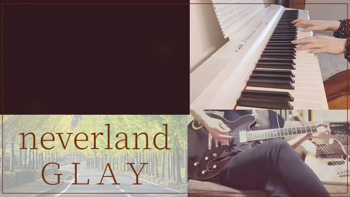 ラテ子さんと@latte_ko_desuとneverland演奏してみました!