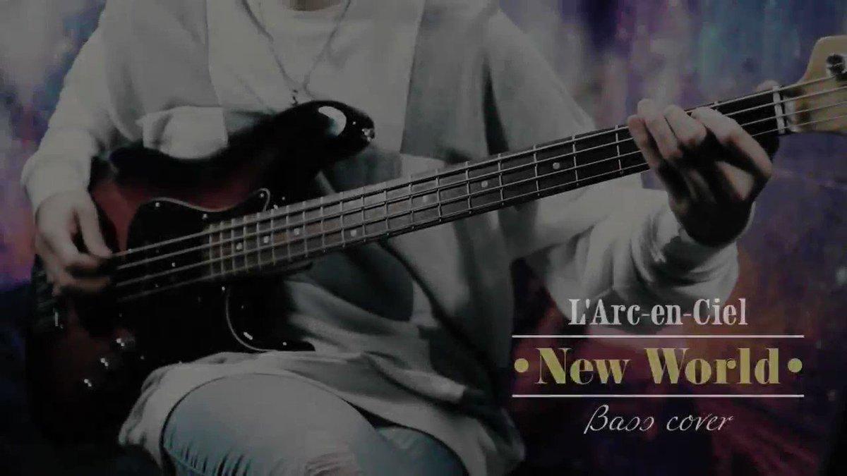 【弾いてみた】L'Arc~en~Ciel - New WorldL'Arc~en~Cielの『New World』弾いてみました🎸[フルバージョン]#larcenciel#newworld#弾いてみた#ベース#V系#Sclaim