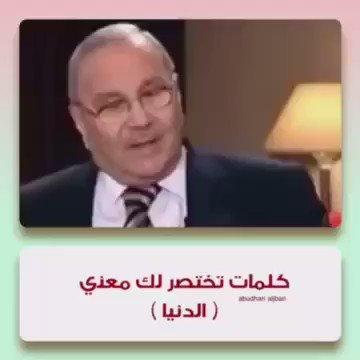 RT @JabrAlajme: #الشهره_الحين • مهما بلغت من الدنيا سبحان من قهر الخلق بالموت https://t.co/dcdRPhhMFS