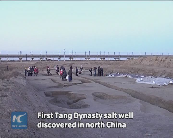 A salt #well has been discovered in N China's Hebei, the first of its kind found in China's northern coastal areas