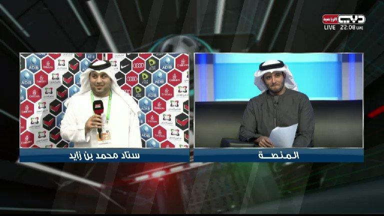 جمهور #الوحدة يحتفل خارج الملعب بعد الخسارة من #الجزيرة بخمسة أهداف مق...