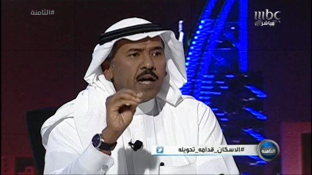 حل أزمة الإسكان في وجهة نظر م.خالد العثمان #الاسكان_قدامه_تحويله https...