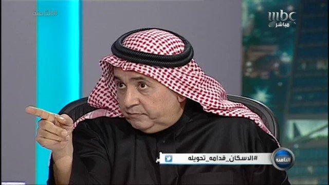خالد المبيض يوضح رأيه في حل مشكلة الإسكان  #الاسكان_قدامه_تحويله https...