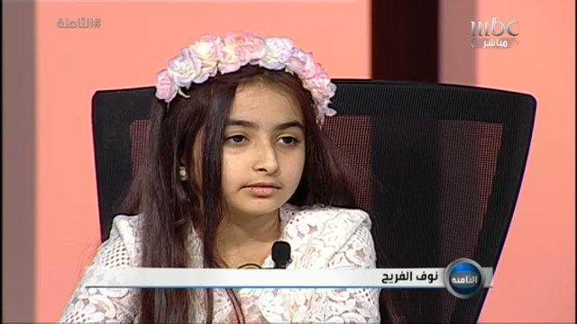 #الثامنة يحتفل بالطفلة نوف الفريح بعد المقطع التي تم نشره من قبل معلمت...