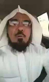 #وفاه_زوجه_سلمان_العوده_وابنه كلام الشيخ سلمان على الموت .. اللهم اربط على قلبه https://t.co/3fEGlzygZr