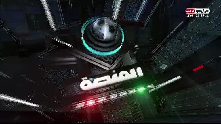 تصريح علي مبخوت وعلي خصيف بعد فوز #الجزيرة على #بني_ياس بثلاثة أهداف م...