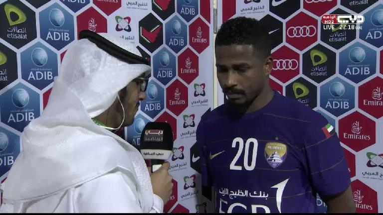 تصريح لاعب #العين ناصر الشمراني بعد الفوز على #الشباب بثلاثة أهداف مقا...