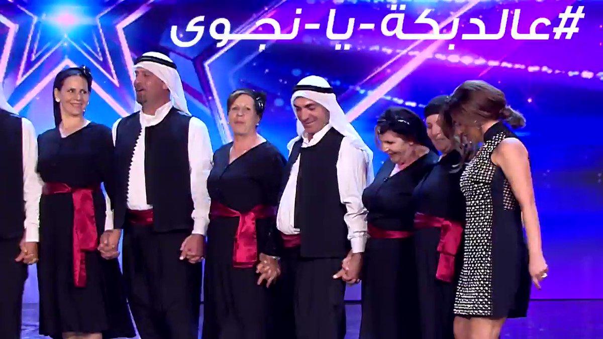 نجوى كرم لم تستطع المقاومة وانضمت الى الفرقة على المسرح #عالدبكة_يا_نج...