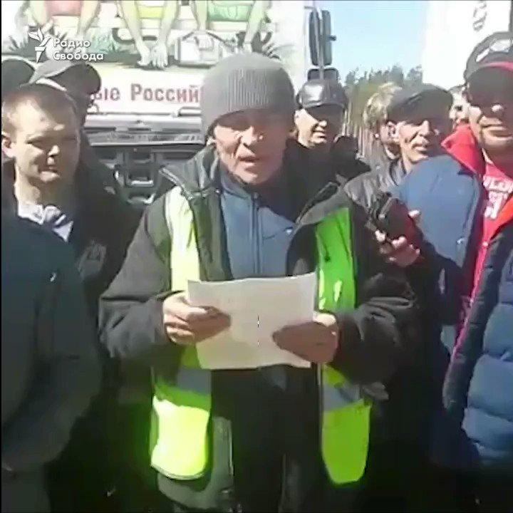 Дальнобойщики Свердловской области ответили на 'дезинформацию Дмитрия Медведева'.
